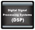 Встроенный звуковой DSP процессор