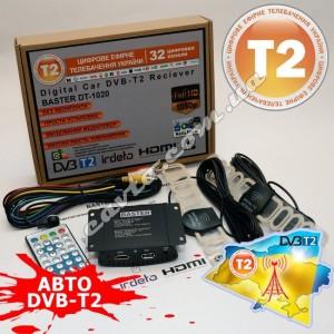 DVB-T2 ТВ-тюнер Baster DT-1020