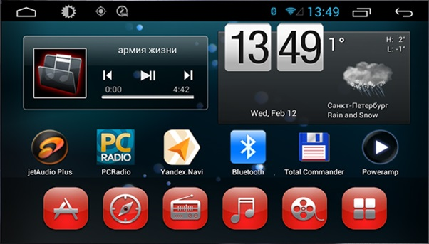 Kaier Android